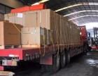 扬州到株洲物流专线货运公司-价格