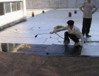 东莞市瑞业防水补漏,质量保证,价格公道