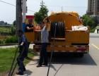 东台市疏通管道专业市政工业管道高压清洗检测