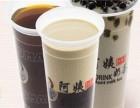 广州张阿姨奶茶加盟好吗?时尚潮流的奶茶品牌