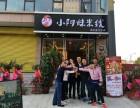 泰安正宗米线加盟宁阳小阿妹米线加盟仅需50平 万元即可开店