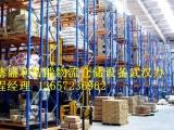 武汉自动化立体仓库厂家,武汉自动化立体仓库物流设备系统