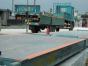 姑苏沧浪街道车辆称重系统管理分析衡器企业的新出路-巨天仪器