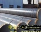 螺旋钢管,大口径防腐螺旋钢管·镀锌无缝钢管