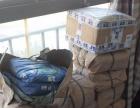 正师傅墙面服务平台诚邀硅藻泥艺术漆合作施工人员