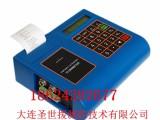 TUF-2000P黑龙江绥化便携式超声波流量计产地货源SSY