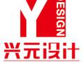 吴江哪里有室内设计培训 升职加薪不是梦