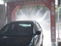丽水全自动洗车机 加油站 洗车店 汽车美容 必备