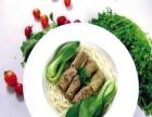 北京半亩园餐饮公司 北京半亩园餐饮公司加盟招商
