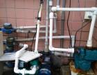水电维修,家电维修,空调安装移机等服务
