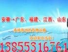 广东汕头到安徽芜湖物流专线,汕头到芜湖公路运输货运配载