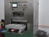 实验室气调包装机