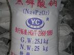 焦磷酸钠优质供应商-郑州育才化工
