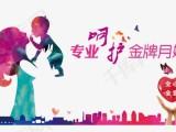 武汉多福家政专业 护理白班 住家 一对一护理居家养老