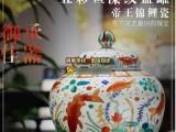 五彩鱼藻纹盖罐 至大至美的宫廷御瓷精品