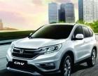 CRV综合钜惠25000比车展还便宜白银本田