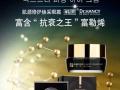 韩熙正品化妆品 微商黑马代理加盟 厂家直销