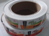 昌平回龍觀彩色卷筒印刷廠