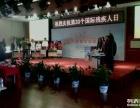 北京电子智能记分牌租赁计分器出租抢答器系统