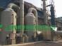 浙江塑料造粒废气处理设备