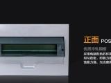 网联供应不锈钢配电箱9户单相电表箱铁质水