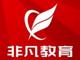 上海Java培訓,java高級框架培訓學校