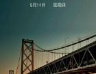 2018平阳同盛老师初高中同步数理化辅导 每科50元