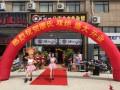 汉口北盘龙城礼仪庆典公司 酒店开业,最牛X的乐队演出电话