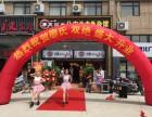 汉口北盘龙城礼仪庆典公司 酒店开业,较牛X的乐队演出电话