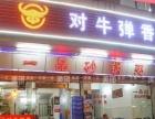 稳定商业街T字路口夜宵餐饮店大沙地商铺转让