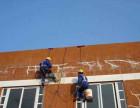 福州专业外墙补漏师傅 外墙飘窗 窗户防水包十年保修 !