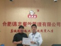 小吃学习到哪里镇江锅盖面是怎么做出来的配方哪家教特色小吃培训