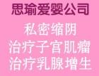 中医无痛专业催乳 通乳 健康断奶 排残奶 治疗乳腺增生