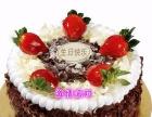 安阳香甜蛋糕预定免费配送专业蛋糕文峰区网上蛋糕安阳