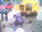 成都龙泉管道疏通化粪池清理排污管道疏通市政管道