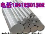 锌棒 厂家直接生产锌棒 大直径锌合金棒
