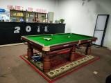重庆出售维修台球桌 拆装换台布 台球桌一条龙服务