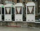 深圳南山区旧中央空调回收 大量空调回收中心