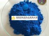 塑胶有机防伪荧光粉紫外线荧光粉