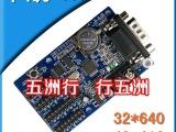 中航ZH-A1控制卡 led显示屏控制卡 led显示屏led控制
