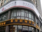 西安炒股开户选择中银国际证券服务好