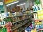 超市出兑,价钱面议。