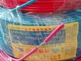 郑州三厂电线中原区销售店BV2.5/BV4报价