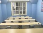 企业会议室 工位出租临时办公室按月出租 可短租