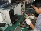 武汉上门电脑维修服务