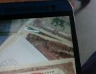 邮票,国债,玉