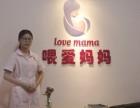 广州增城区喂爱妈妈工作室,中医无痛催乳 催乳师培训