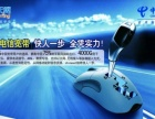 江城装电信光纤宽带有哪些优惠套餐 阳江宽带套餐资费