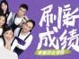 惠州星火教育艺考生文化课目标班辅导冲刺名校