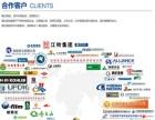 专利代理-高新技术企业-项目申报
